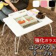 おしゃれ シンプル ディスプレイテーブル 机 つくえ おりたたみテーブル 収納 ピンク ホワイト 白 送料無料 ローテーブル テーブル 木製 あす楽対応