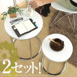 ローテーブル 木製 ダークブラウン ホワイト ノートパソコンテーブル サイドテーブル コーヒーテーブル ナイトテーブル 電話台 花台 ベッドサイド ソファーサイド 送料無料 おしゃれ あす楽対応