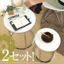 <クーポンで500円OFF>【送料無料】ローテーブル 木製ラウンドサイドテーブルセット アルン