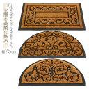 【クーポンで656円OFF】 おしゃれ 北欧 カーペット 絨毯 じゅうたん カラーマット 生活用品 フロアマット 玄関マット ドアマット 送料無料