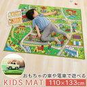 【 680円引き 】 キッズマット 子供部屋 マット 園児 お遊び ラグ プレイマット ルームマット