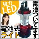 ledライト 照明 セール 通販