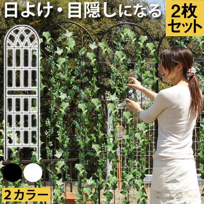 ガーデニング UVカット 目隠し ガーデンフェンス エクステリア diy 植物 トレリス …...:kagubiyori:10020291