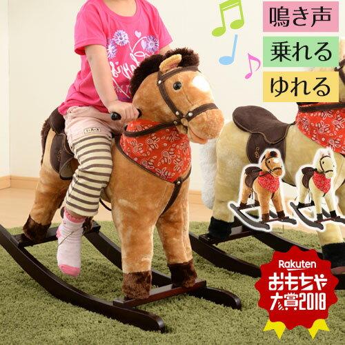 【クーポンで708円引き】 子供 室内 乗り物 おもちゃ うま ウマ 馬 ホース 送料無料…...:kagubiyori:10020288