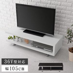 テレビ台 木製 TV台 AV収納 テレビボード インテリア