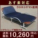 【ヤマト運輸でお届け】リクライニングベット シングルベッド折りたたみベット リクライニングベット 折りたたみベッド シングル 新生活 パイプベッド