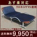【ヤマト運輸でお届け】リクライニングベット シングルベッド折りたたみベット リクライニングベット 折りたたみベッド シングル 新生活 パイプベッド bed