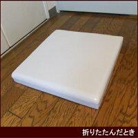 PUレザー使用のボックススツール(ホワイト)【あす楽対応】スツール収納ボックス白椅子オットマン腰掛け収納付折りたたみ