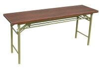 折りたたみ式会議用テーブル高脚ワイド・長さ150X60cm(棚付)SALE43%OFFセール完成品組み立て不要【半額以下】業務用オーダー