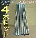 【メタルラック カテゴリ】スチールラック メタルシェルフ ポール 支柱 25mm2.5cm