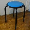 【送料無料】(日本製完成品10脚セット)太いパイプを使用した積み重ね(スタッキング)ができる丈夫なパイプ丸椅子(青)スツール 丸イス パイプ椅子