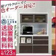 今だけ半額50%OFF!【送料無料/設置無料】 日本製 高さが選べる!10色から選べる!機能充実の高級レンジ台 イヴ 幅123.5 高さ178 完成品 レンジボード 家電ラック キッチン収納