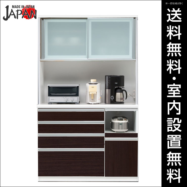 Kitchen Cabinets Uganda: Rakuten Global Market: Made In Japan Woodgrain