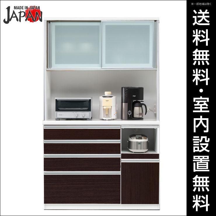 Kagucoco rakuten global market made in japan woodgrain for Kitchen units in zambia