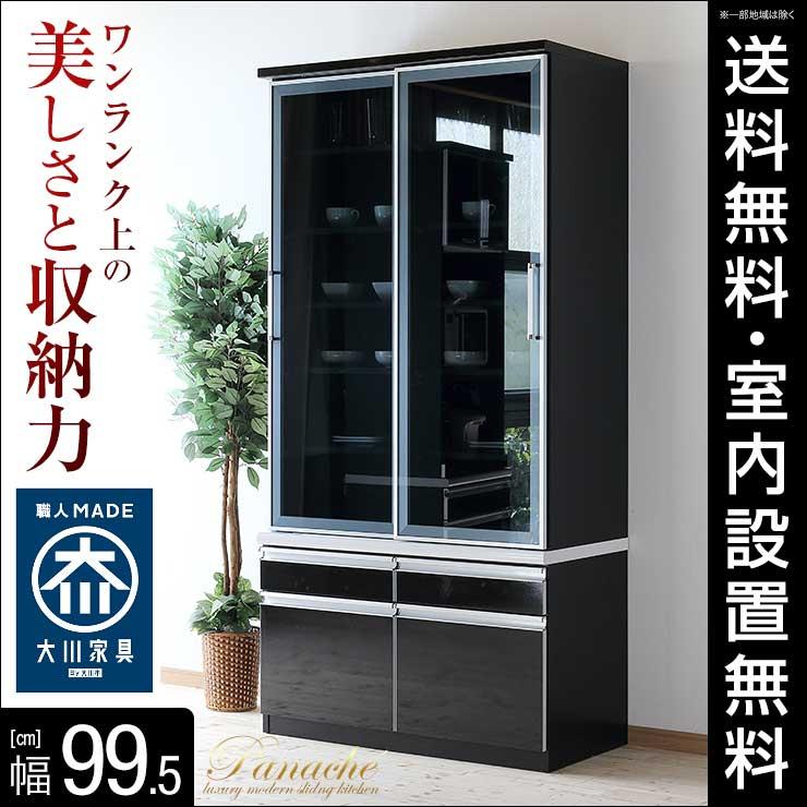 Kagucoco rakuten global market japan made mirror finish for Kitchen cabinets zambia