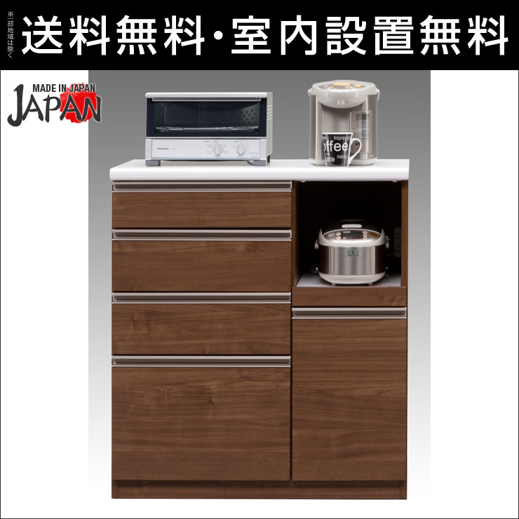 ... countertop width 90 cm Walnut range shelf kitchen countertop range