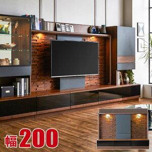 【13%OFFクーポン】壁面収納 テレビ台 おしゃれ 幅200