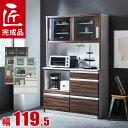 レンジ台 食器棚 家電ボード プレジャ 幅119.5cm 鏡...