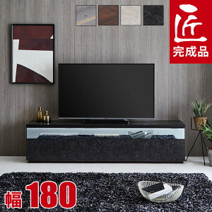 テレビ台 テレビボード AVボード TVボード 180 180cm
