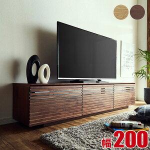 テレビボード テレビ台 ランド 幅200 ウォールナット