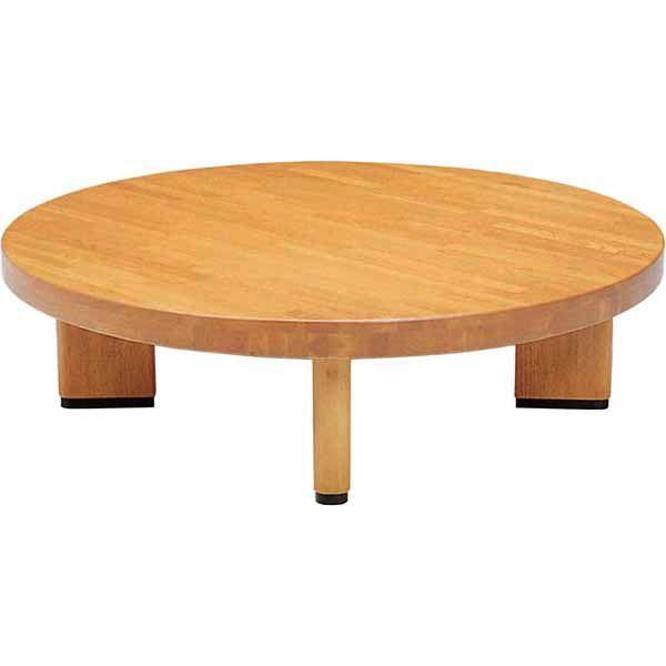 座卓 応接台 テーブル 「オリオン丸」120cm丸型 国産 送料無料 国産120cm丸ラバーウッド無垢材座卓