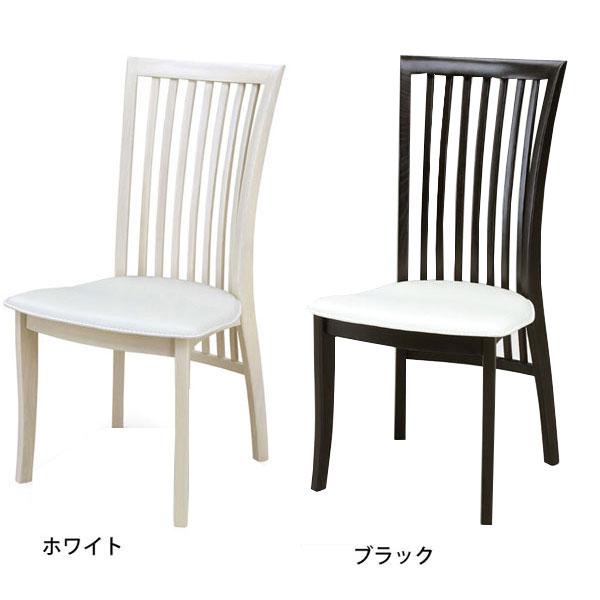 【送料無料】 ダイニングチェアーチェア イス 椅子「コーラス」