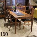 テイラ 150ダイニングテーブル 4人掛け 木製 セミオーダーテーブル 食卓テーブル 無垢材 ウォールナット オーク 木 ラグジュアリー モダン シンプル おしゃれ 5点 4点 カフェ風 送料無料 150cm