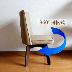 uc-di-espresso-chair