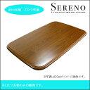こたつ天板のみ 80×80 こたつ 天板 のみ コタツ 炬燵 正方形 80cm 木 木製 テーブル こたつテーブル シンプル おしゃれ 送料無料