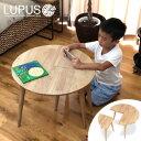 キッズテーブル LUPUS ルーパス ピザ 子供 テーブル ...