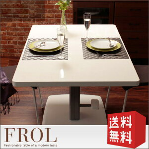 【送料無料】リフティングテーブル FROL フロル | ガス圧 昇降式テーブル 昇降テーブル 120 120cm リフトテーブル テーブル 昇降式 昇降 ホワイト 白 ウォールナット カフェテーブル オシャレ