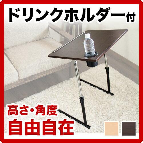 デッサンテーブル無段階の高さ調節ができる昇降式サイドテーブル幅60cm落下防止の突起付き天板の角度は