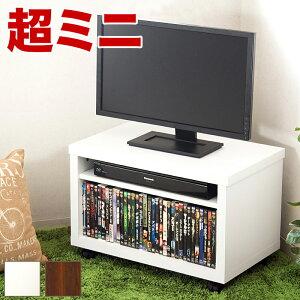 テレビ台 ホワイト テレビ台 コーナー 幅60cm テレビ