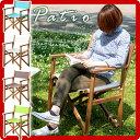 アウトドア チェア 木製 折りたたみ 椅子 パティオ ディレクターチェアー レジャーチェア 椅子 イス キャンプ アウトドア バーベキュー 折りたたみ ディレクターズチェアー 木製/薄型/通販/送料無料 【送料込み】 新生活