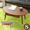 高級感あるウォールナット突板使用 折り畳みテーブル 北欧風 テーブル コーヒーテーブル 実用的設計 簡易 コンパクト 薄型/木製キッズ送料無料/通販 楽天 家具 塩系インテリア