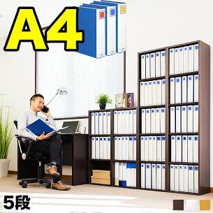 ファイル オシャレ ボックス オフィス おしゃれ