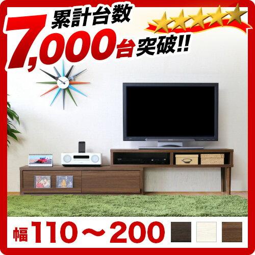 テレビ台 テレビボード ローボード【組立て式】伸縮テレビ台 NEWフレックス テレビボード…...:kagudoki:10007034