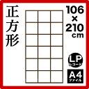 本棚 書棚 正方形 スクエア 2台セット 106×106cm オープンラック レコードラック 間仕切り シンプル LP レコード 収納棚 レコード リビング 収...