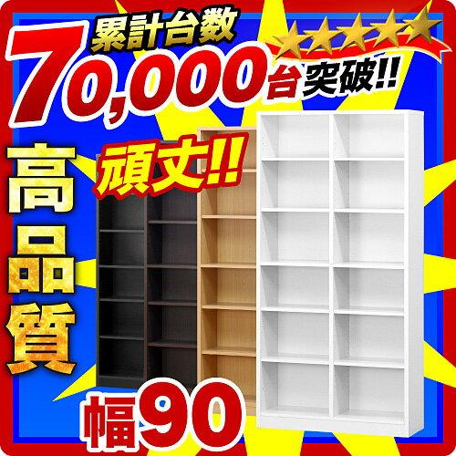 本棚 シンプル シェルフ 9018 幅90cm 高さ180cm本棚 オシャレ 事務用 本棚…...:kagudoki:10000504