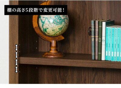 本棚3段シンプルシェルフ幅60cm高さ120cm木製ブラウン事務用書棚おしゃれモダンオフィス本棚ブックシェルフ本棚1R1K収納ボックス送料無料木製薄型通販北欧テイスト送料込み新生活ビーベルシリーズ