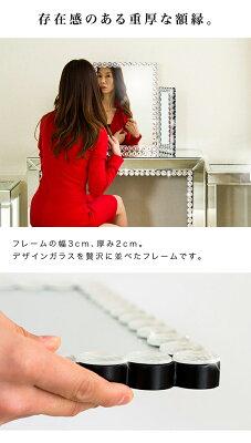 三面鏡ロイヤルミラー豪華高級クリスタル調装飾卓上ミラー卓上スタンドミラー卓上鏡かがみカガミメイクミラーメイクアップミラー化粧ガラスファッションミラールームミラー通販送料無料送料込み新生活