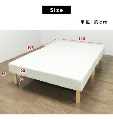 脚付きマットレスダブル分割脚の高さ25cmベッド脚付きマットレスベッドダブルベッド下収納2分割二分割脚付足付きマットレス脚付きマット脚付きベッドボンネルコイルコイルマットレススプリングマットレス寝具激安通販送料無料