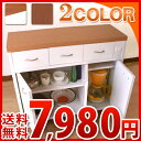 キッチンカウンターワゴン木製大容量整理棚食器棚キッチンキャビネットスリム収納庫キッチンス...