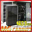  MG 53cm     DVD CD     ////ikea/RCP