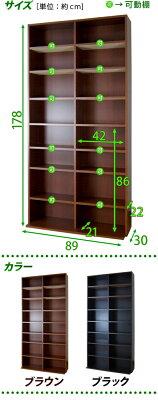 本棚A4本棚A4書棚本棚大容量本棚完成品本棚
