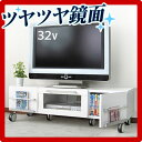  TVSLIM 120cm     TV   52 42 32   ////ikeaRCP