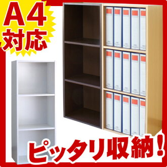 a4 size k file for three shelf bookcase shelf width 40 cm 3 cardboard shelves a4 color box 3 wall storage a4 file storage cabinets office storage bookshelf bookshelf file storage wall