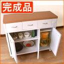 キッチンカウンターワゴン木製大容量整理棚食器棚キャスター付きキッチンキャビネットスリム収...