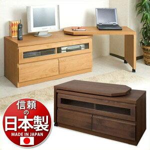 テレビ台 TV台 コーナー 幅107〜166cm 木製 ブラウン/