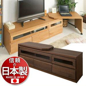 テレビ台 木製 日本製 アルダー材 天然木 すぐ使える